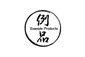 例品logo