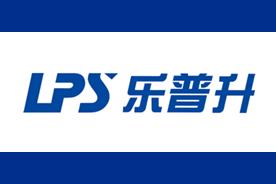 乐普升logo