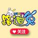 路迪兔童装logo