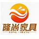 隆尚家具logo