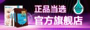 露碧诗logo