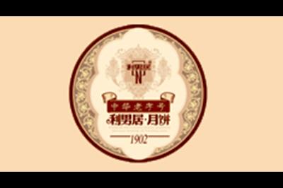 利男居logo