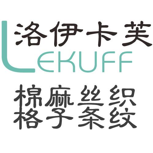 洛伊卡芙logo