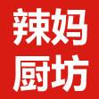 辣妈厨坊logo