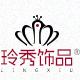 玲秀logo