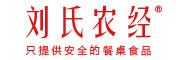 刘氏农经logo