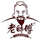老师傅logo