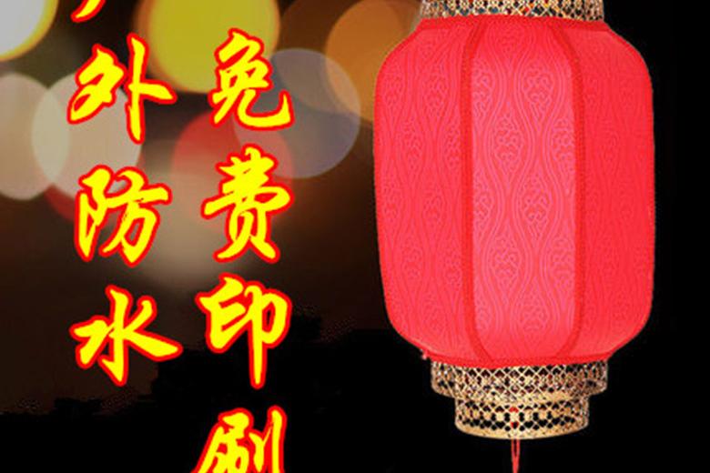 乐致logo