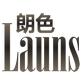 朗色logo