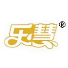 乐慧母婴logo