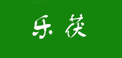乐茯logo