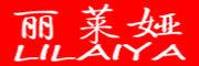 丽莱婭logo