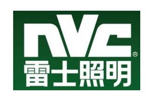 雷士(NVC)logo