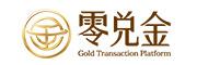 零兑金号logo