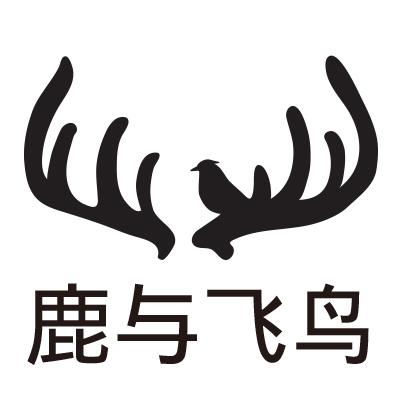 鹿与飞鸟logo