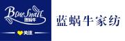 蓝蜗牛logo