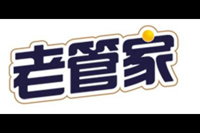老管家logo