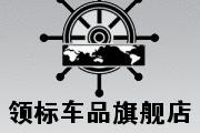 领标logo