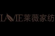 莱薇logo