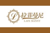 拉菲曼尼logo