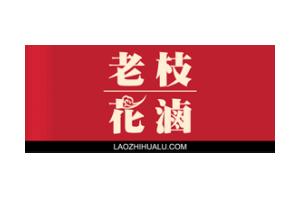 老枝花卤logo