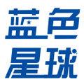 蓝色星球logo