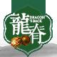 龙脊logo