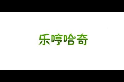 乐哼哈奇logo