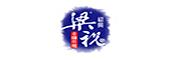 梁祝logo