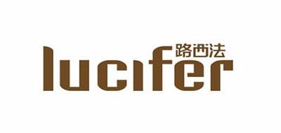 路西法logo