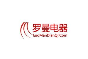 罗曼(Lohmann)logo