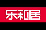 乐和居logo