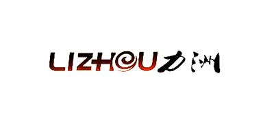 力洲logo