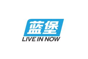 蓝堡logo