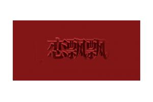 恋飘飘logo
