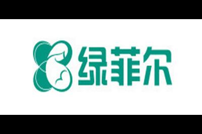 绿菲尔logo