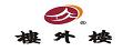 楼外楼logo