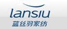 蓝丝羽logo