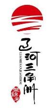 辽河三角洲logo