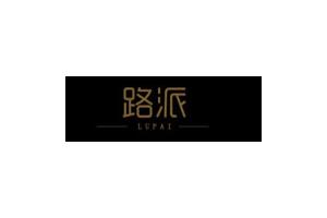 路派(LUPAI)logo