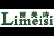 丽美诗logo