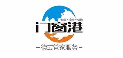 门窗港logo