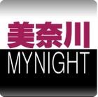 美奈川logo