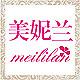 美妮兰logo