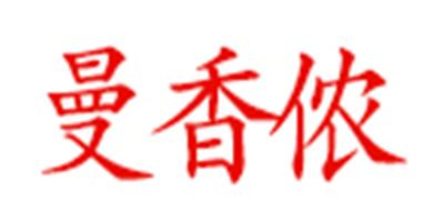 曼香侬logo