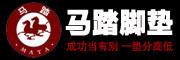 马踏logo