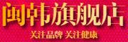 闽韩logo