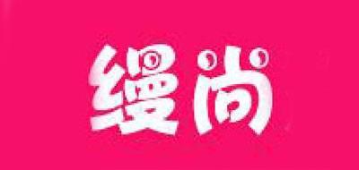 缦尚logo