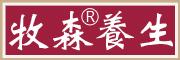 牧森logo