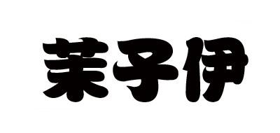 茉子伊logo